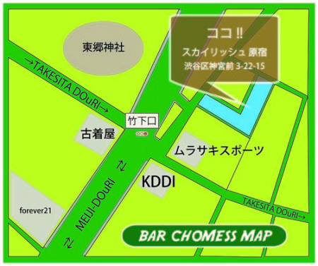 skyrish map大