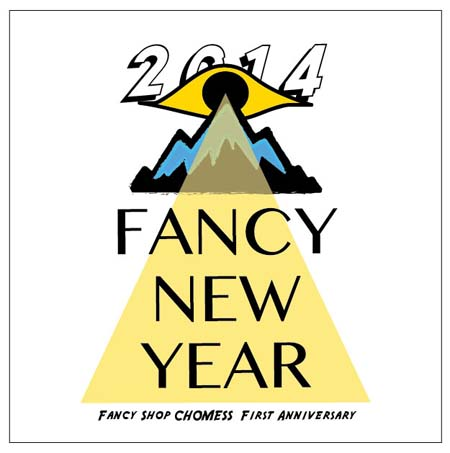FANCY-NEW-YEAR