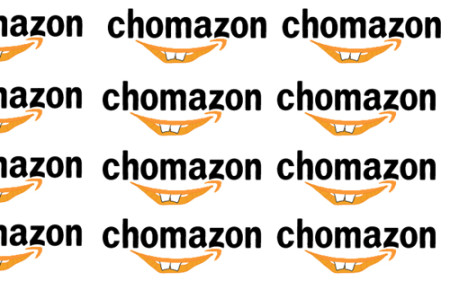 chomazonロゴ